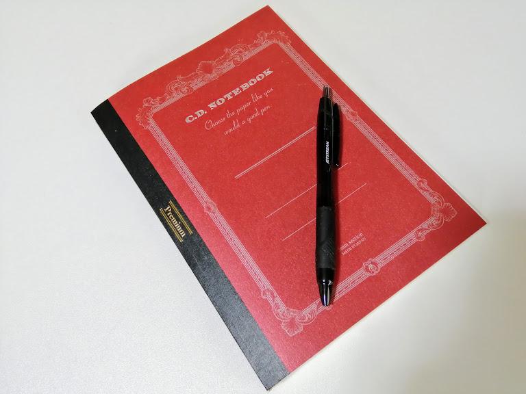 紳士なノートとジェットストリーム